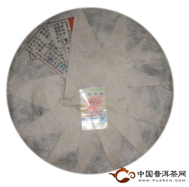 2013年老同志名山系列懂过(生茶) 500克