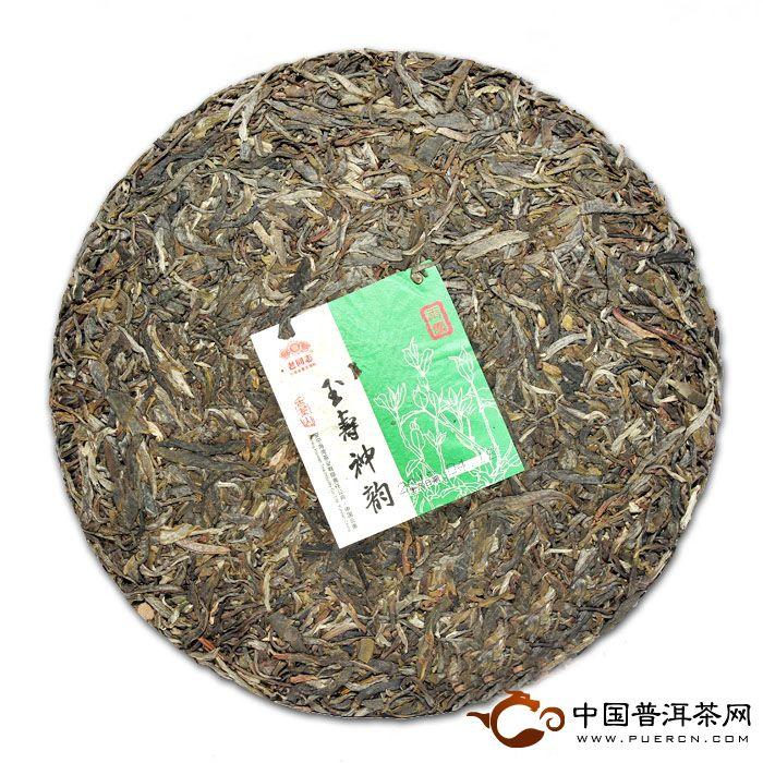 2013年老同志名山系列玉寿神韵(生茶) 500克