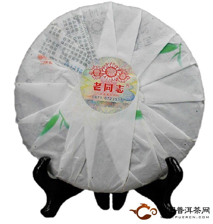 2012年老同志深山老树(生茶) 500克