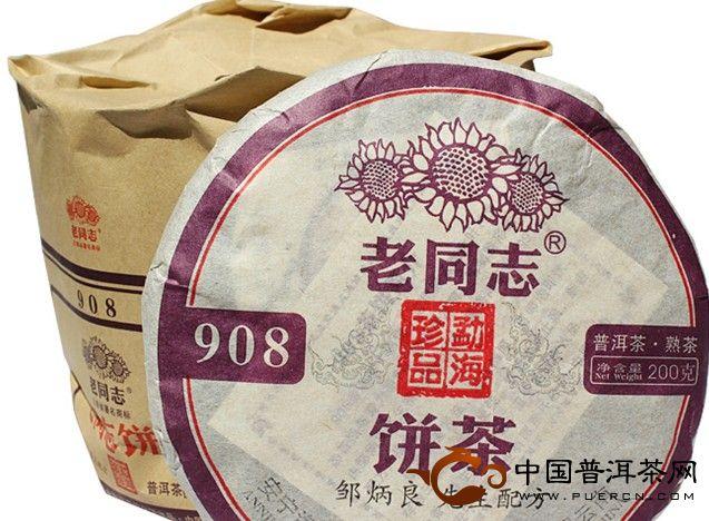 2013年老同志908熟饼(熟茶) 200克