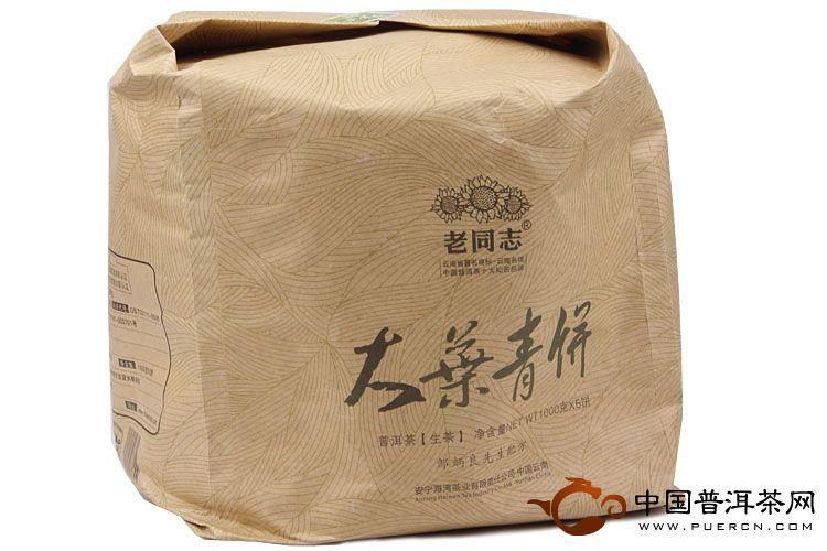 2012年老同志大叶青饼(生茶) 1000克