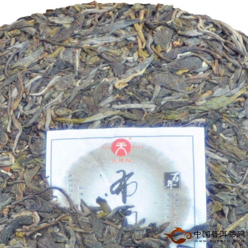2013年大天弘百年布朗山(生茶) 357克