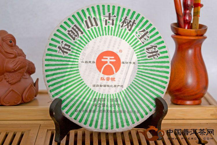 2012年天弘弘普号布朗山古树生饼(生茶) 357克