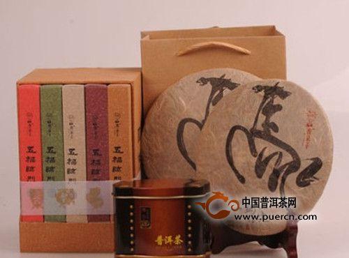 2014年各大普洱品牌的生肖茶(马饼)抢先看,