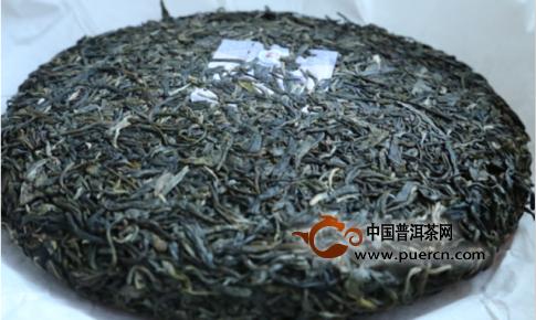 大益2014年生肖纪念茶英雄骏马·头马特藏版上市