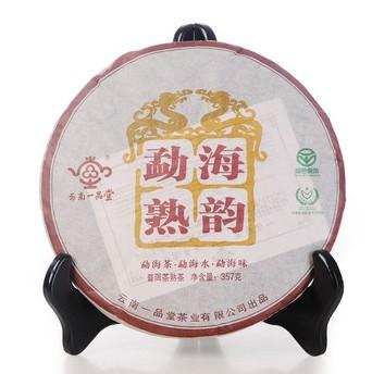 一品堂 勐海陈香普洱熟茶饼