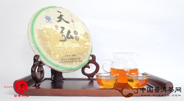 2007年弘普号天弘贡饼(生茶) 400克