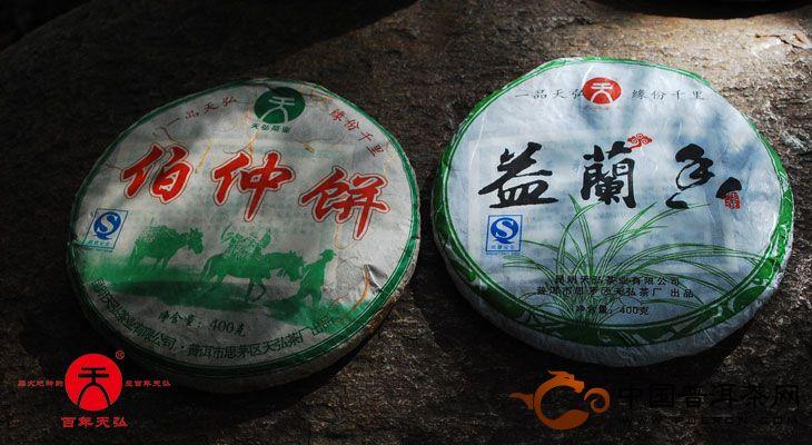 2007年弘普号伯仲七子饼(生茶) 400克