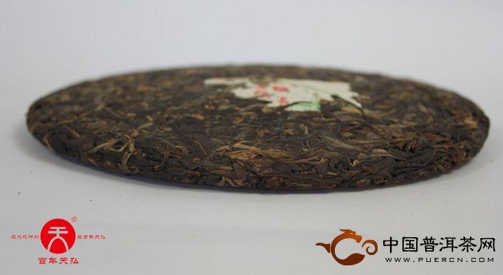 2007年天弘茶业布朗山古树茶(生茶) 357克