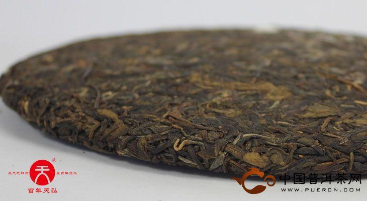 2007年弘普号易武古树茶(生茶) 357克