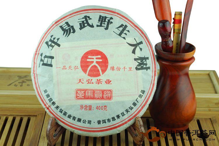 2005年弘普号易武野生大树(生茶) 400克