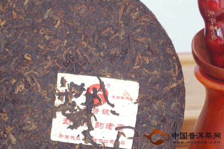 2006年天弘茶业弘韵老普(熟茶) 357克