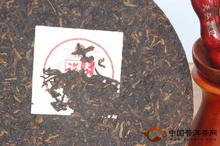 2007年弘普号天弘之旅(熟茶) 500克