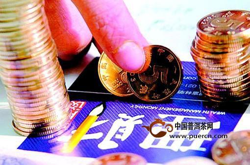普洱茶投资分析:价格投资与价值投资