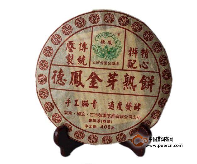 德凤茶业 2012年德凤金芽