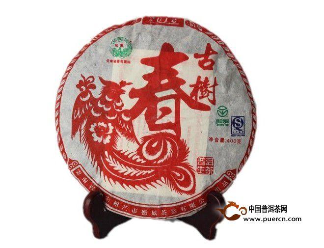 德凤茶业 2012年古树春