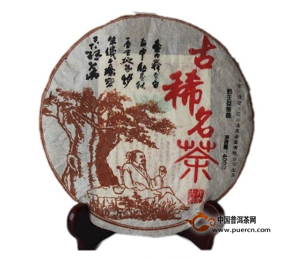 德凤茶业 2012年古稀名茶