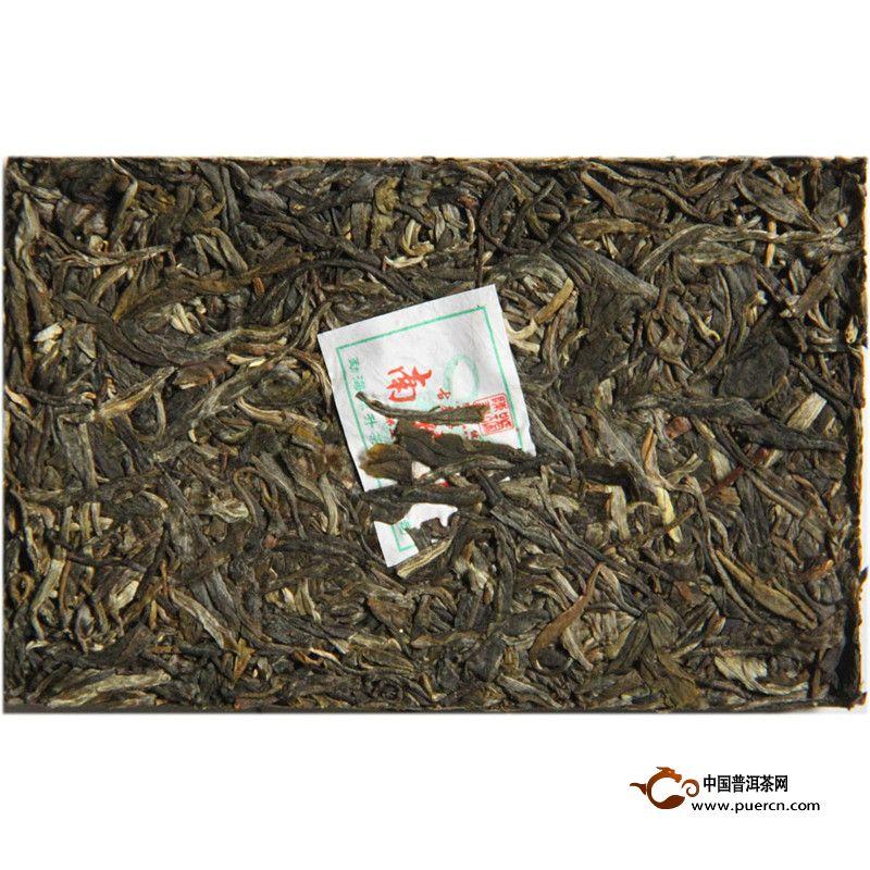 2013年陈升号南糯山砖(生茶)250克