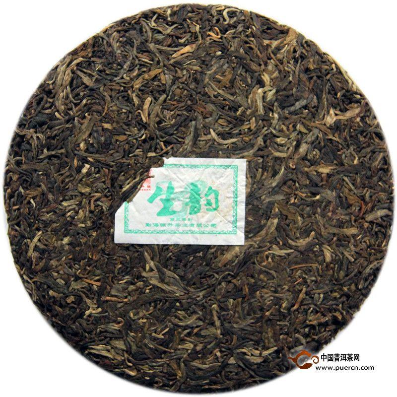 2013年陈升号生韵(生茶) 357克