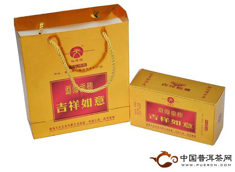 2012天弘茶业吉祥如意礼盒装(熟茶) 450克