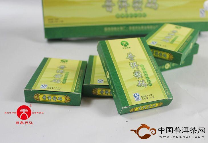 2009年天弘茶业普洱密码(生茶) 500克