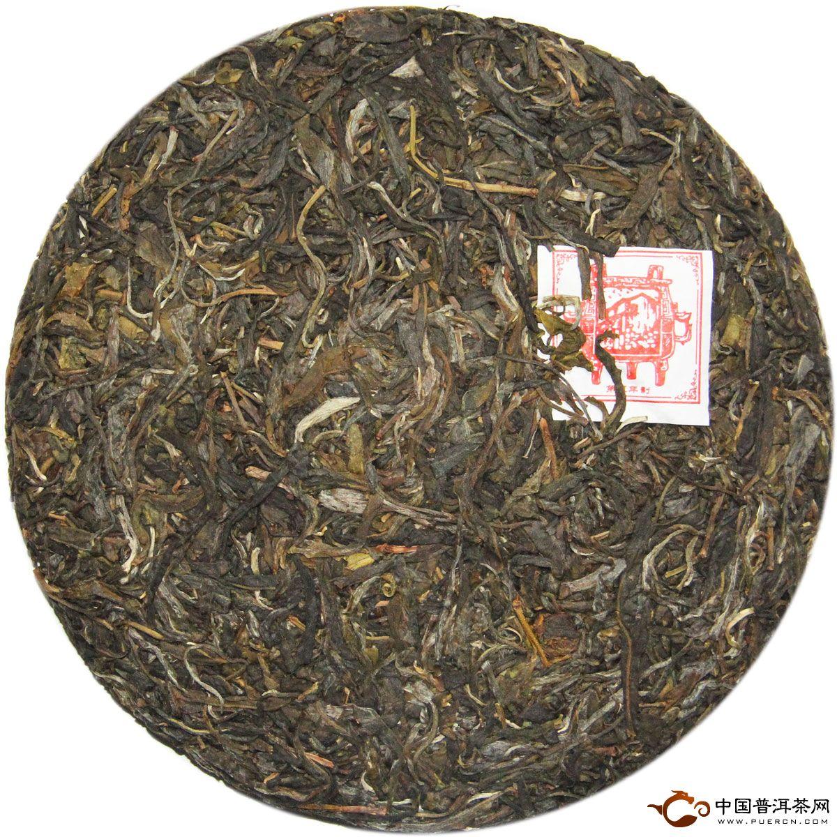 2013年陈升号(复原昌号易武圆茶)生茶 400克