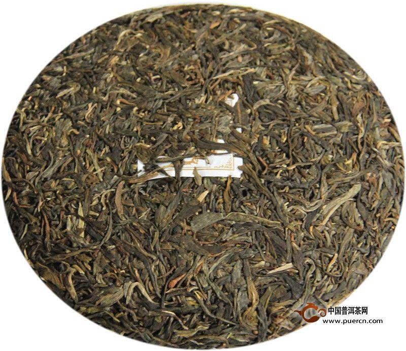 2013年复原昌号古韵圆茶(生茶)500克