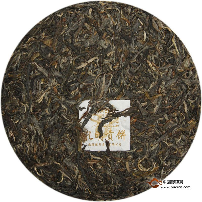 2013年陈升号孔明贡饼(生茶) 500克