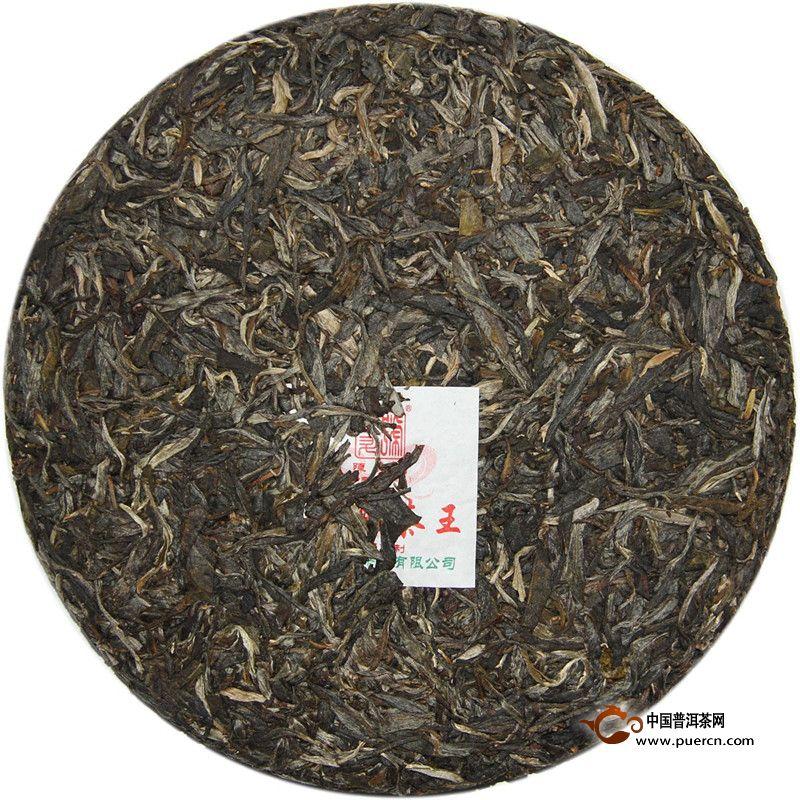 2013年陈升号南糯茶王(生茶) 500克