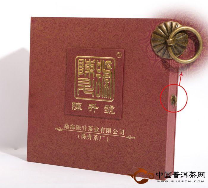 2012年陈升号霸王青饼(生茶) 400克