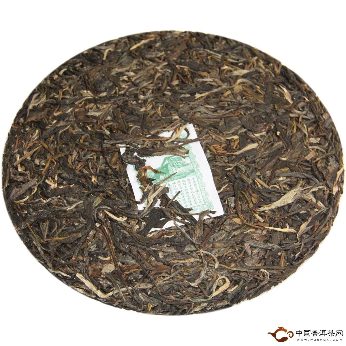 2012年陈升号(复原昌易武大树)生茶 357克