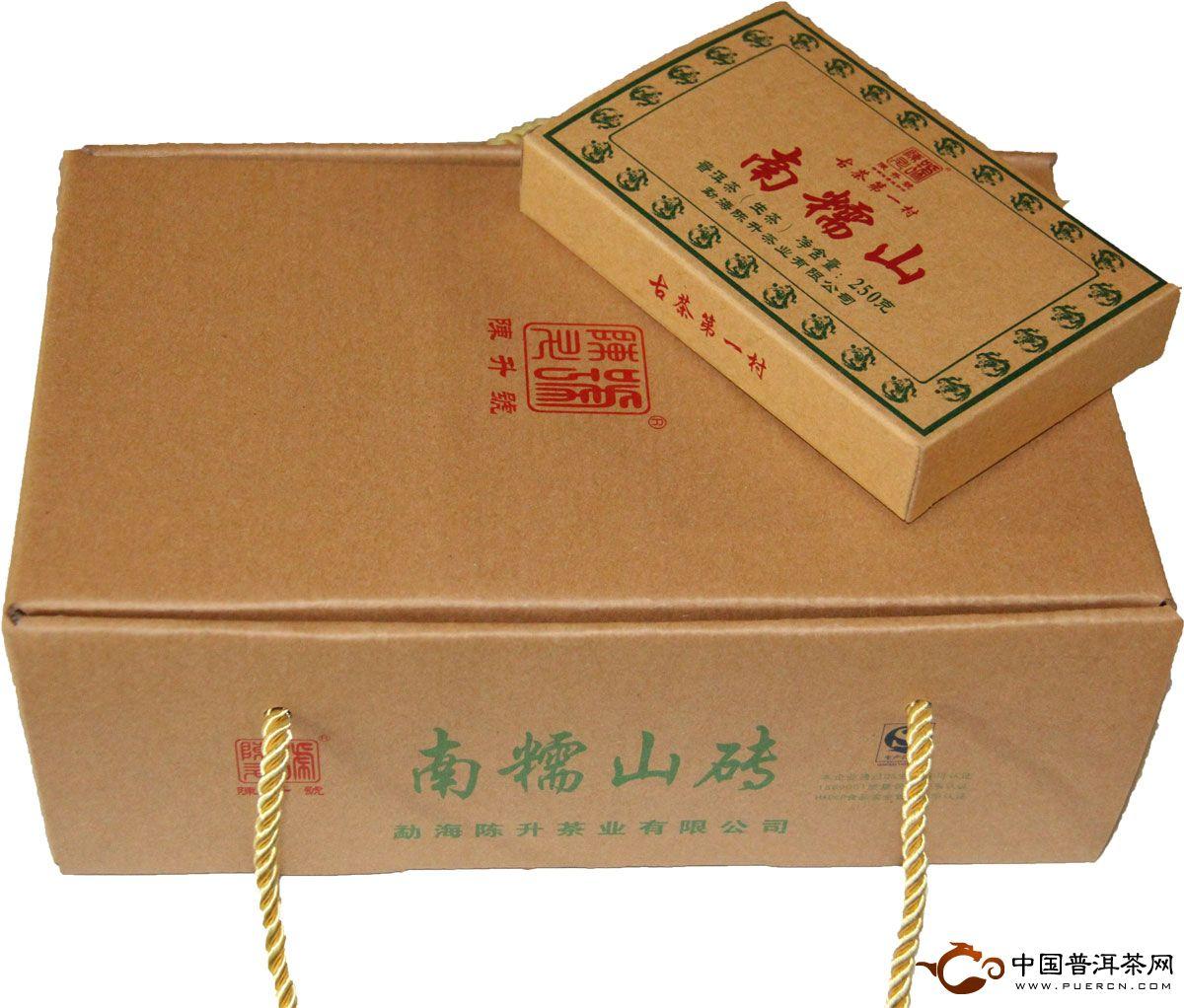 2012年 陈升号南糯山砖(生茶) 250克