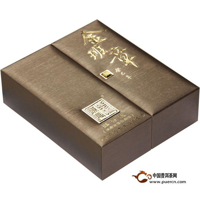 2013年陈升号金班章(生茶) 1000克
