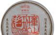 2008年老同志老班章生茶饼