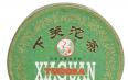 2010年下关绿盒甲级沱茶