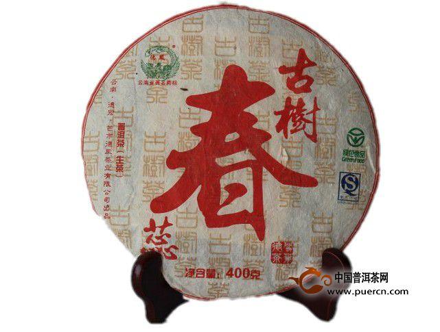 德凤茶业 2011年古树春蕊 生茶饼