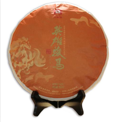 2014年大益生肖饼(英雄骏马)生茶 800克