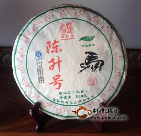 2014年各大普洱茶品牌的生肖茶(马饼)抢先看