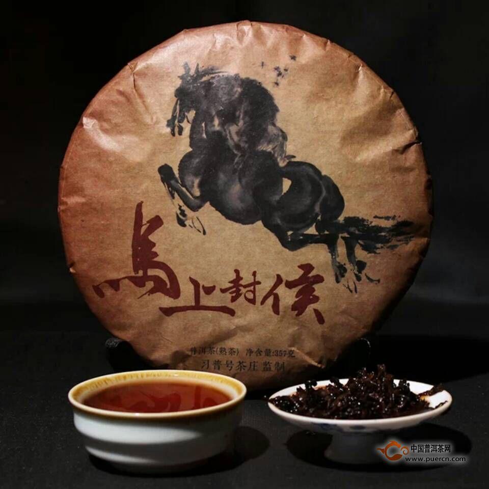 2014年各大普洱茶品牌生肖茶(马饼)抢先看