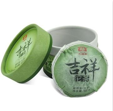 2013大益吉祥沱(生茶)100克