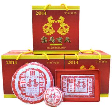 2014年下关宝马啸天生茶(6砖、7饼、18沱)7599克