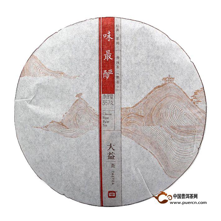 2013年大益味最酽1301批(熟茶)357克