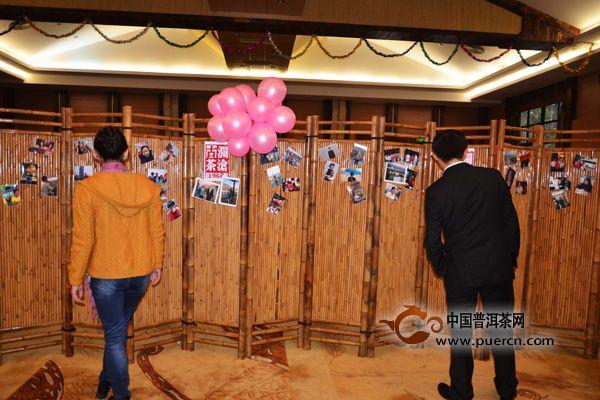 澜沧古茶全国营销中心2014年年会庆典召开