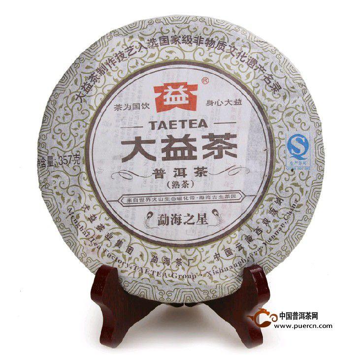2013年大益勐海之星301批(熟茶)357克