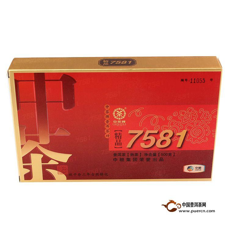 2013年中茶精品7581(熟茶)500克