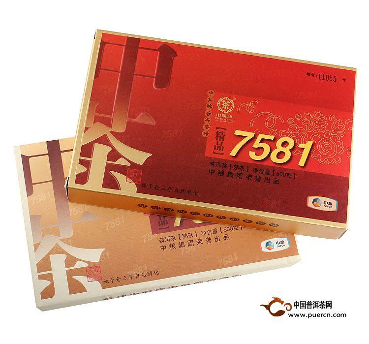 中茶精品7581熟茶 3