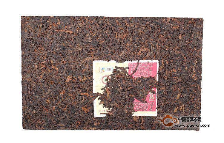 中茶精品7581熟茶 5