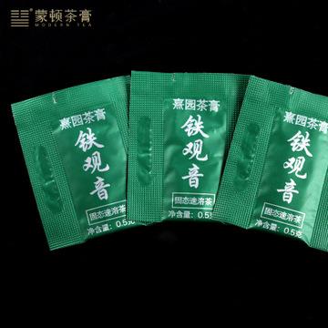 蒙顿茶膏·铁观音10克 小袋包装图