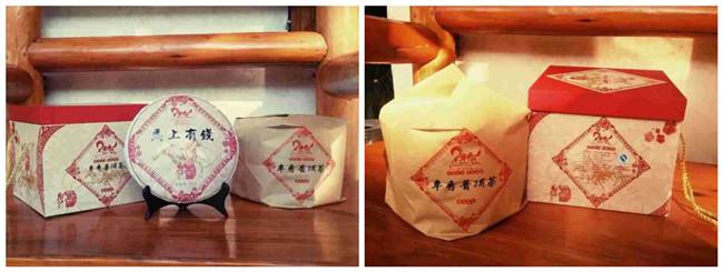 2014年各大普洱茶品牌生肖茶(马饼)抢先看【马饼大集结】