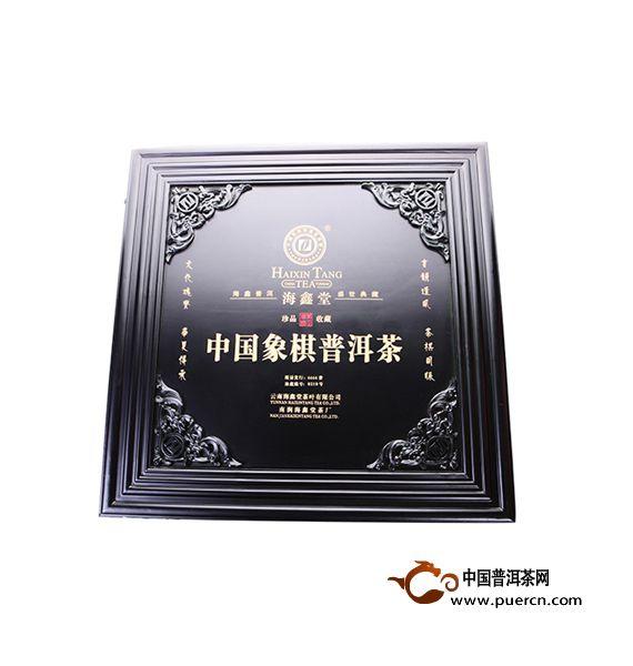 2011年大象棋普洱茶砖(生茶)12800克